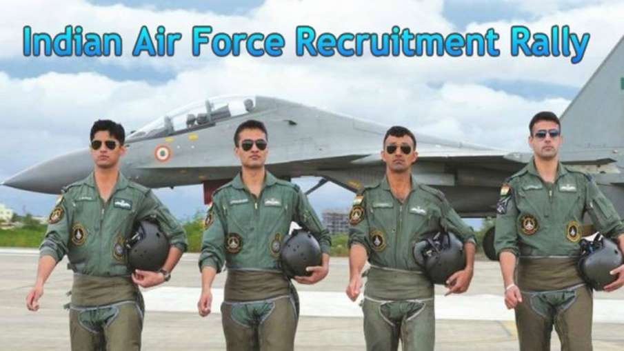 IAF Recruitment Rally is scheduled to be conducted on 5th August 2019- India TV Hindi