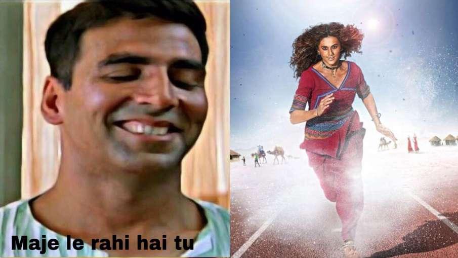 तापसी पन्नू ने...- India TV Hindi