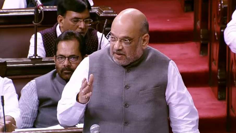 Rajya Sabha passes anti-terror UAPA Amendment Bill, Amit Shah takes a dig at Digvijay Singh | PTI Fi- India TV Hindi