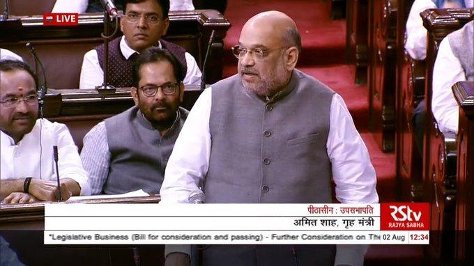 Amit Shah targets Digvijaya Singh in Rajya Sabha during discussion on UAPA bill- India TV Hindi