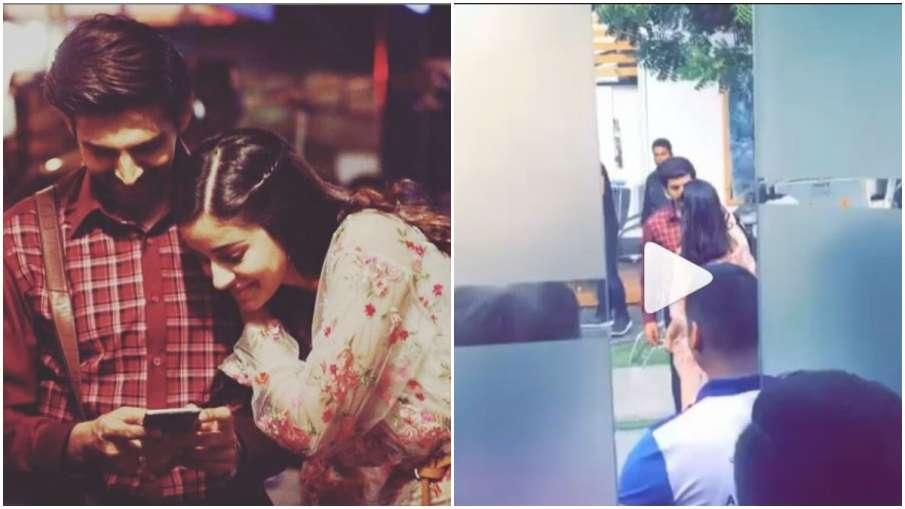 Kartik aaryan and Ananya panday viral video- India TV Hindi