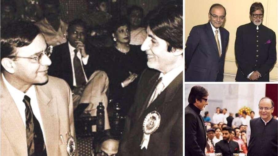 Amitabh Bachchan with Arun Jaitley- India TV Hindi
