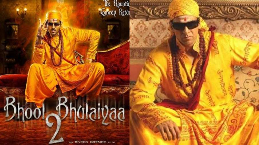 bhool bhulaiyaa 2- India TV Hindi