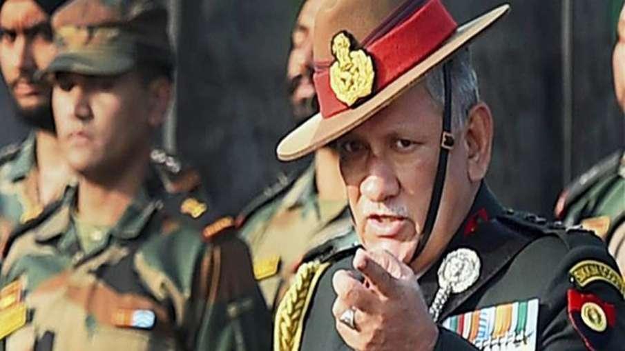 आज श्रीनगर जाएंगे सेना प्रमुख जनरल बिपिन रावत, घाटी में मौजूदा स्थिति का लेंगे जायजा- India TV Hindi