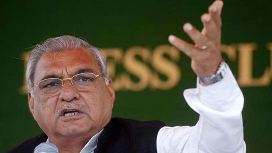 Bhupinder Singh Hooda statement on Leaving politics - India TV Hindi