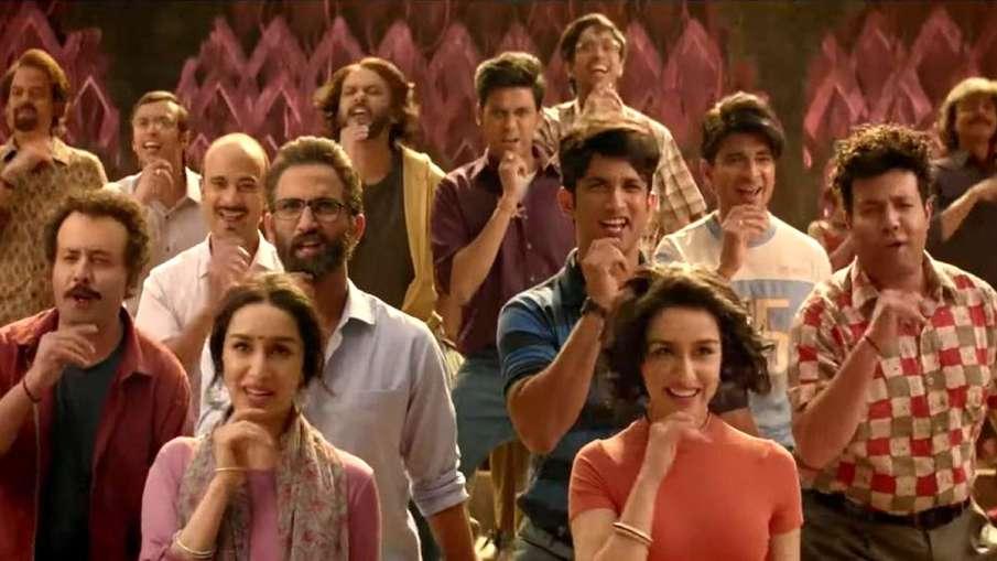 छिछोरे फिल्म का एक सीन- India TV Hindi