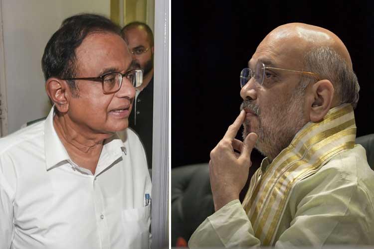 P Chiadambaram and Amit Shah- India TV Hindi