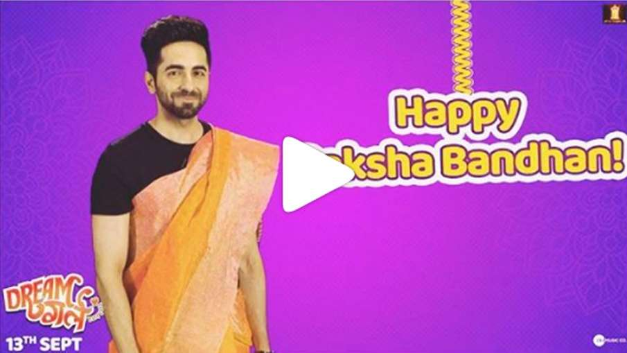 Ayushmann Khurrana in Dream Girl - India TV Hindi