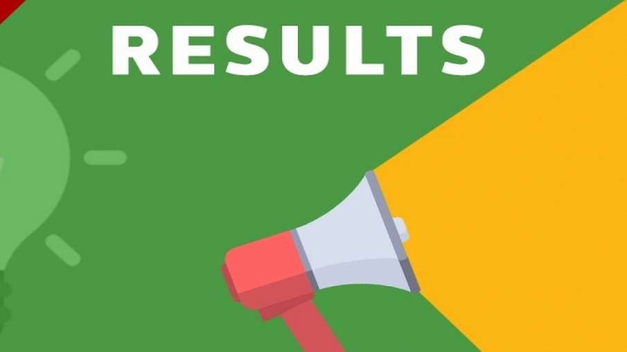 ongc results 2019- India TV Hindi