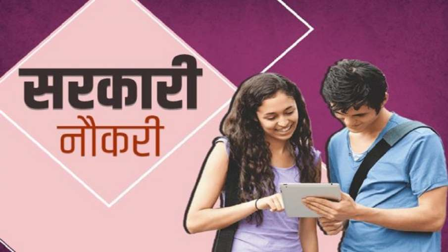 APSBCL RECRUITMENT- India TV Hindi