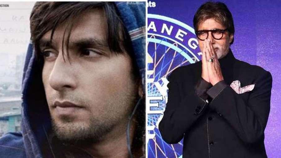 'कौन बनेगा करोड़पति' में अमिताभ बच्चन ने रणवीर सिंह की फिल्म 'गली बॉय' के गाने को कह दिया अश्लील- India TV Hindi