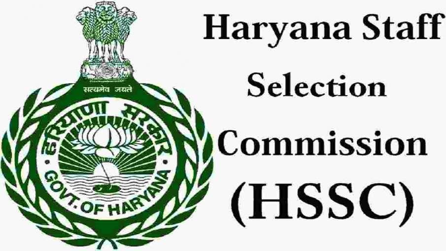 HSSC RECRUITMENT 2019- India TV Hindi