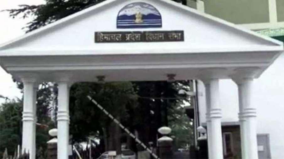 Himachal Pradesh Assembly- India TV Hindi