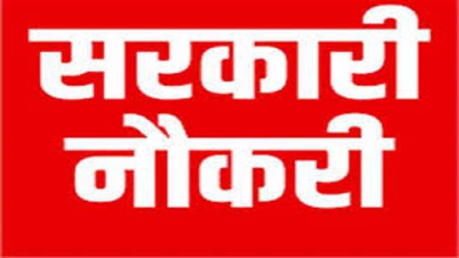 SARKARI NAUKARI- India TV Hindi