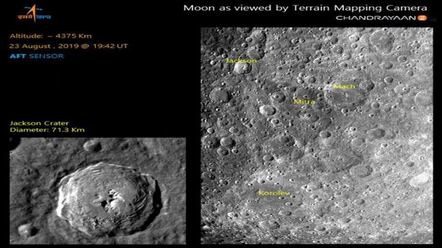 Chandrayaan 2 maps lunar surface of moon, ISRO releases...- India TV Hindi