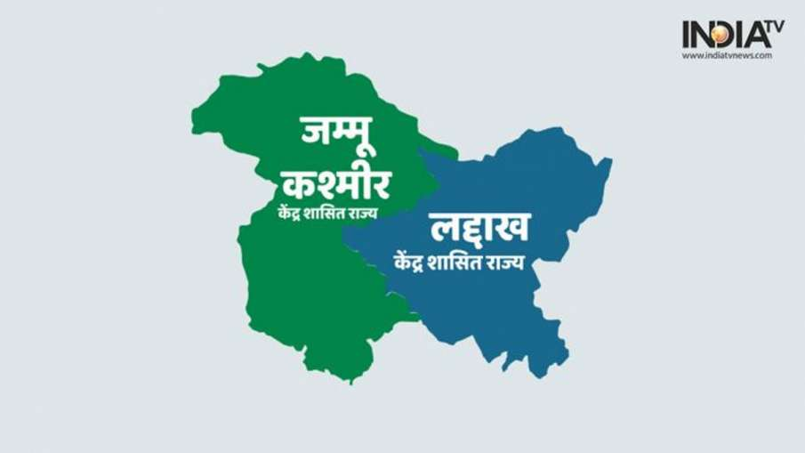 Vidhan Sabha Elections in Jammu Kashmir is likely in March 2020 sources says- India TV Hindi