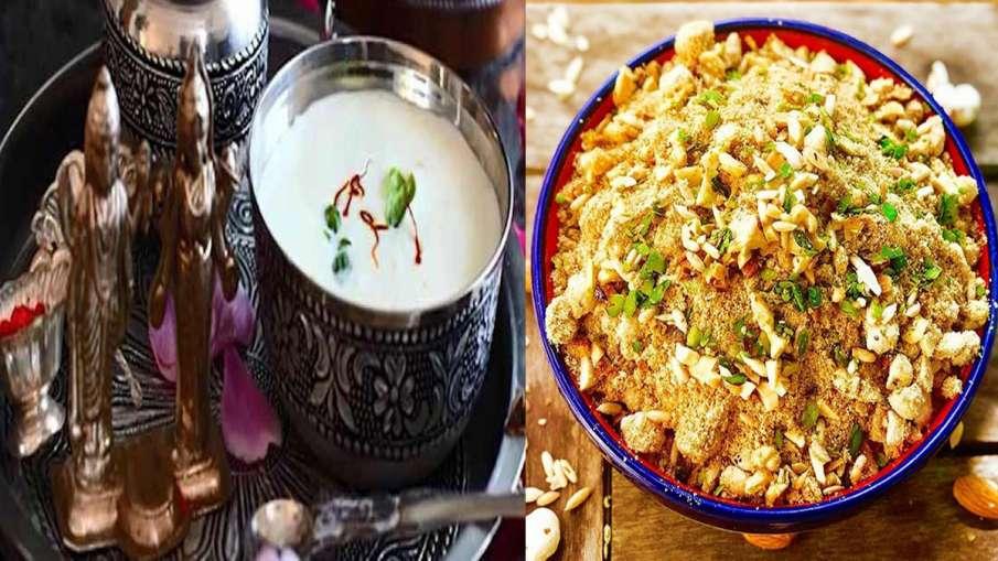 Janmashtami Recipe- India TV Hindi