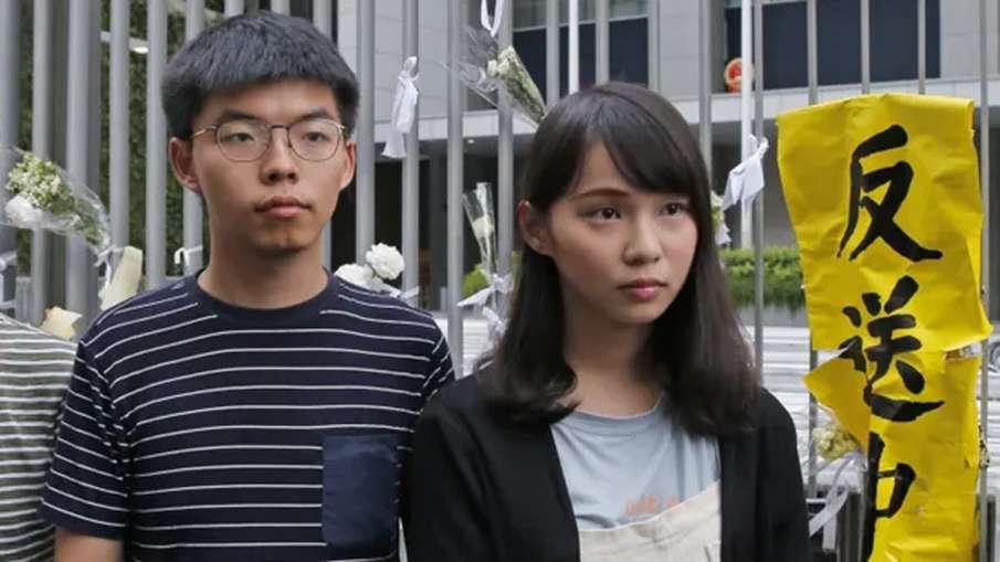 Joshua Wong arrested with other Hong Kong pro-democracy activists- India TV Hindi
