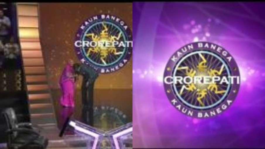 Kaun banega crorepati 11- India TV Hindi