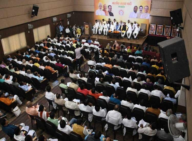 Madhya Pradesh BJP Meeting- India TV Hindi