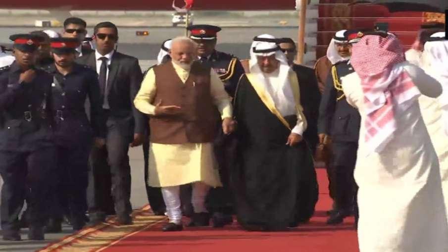 Prime Minister Narendra Modi reached Bahrain- India TV Hindi