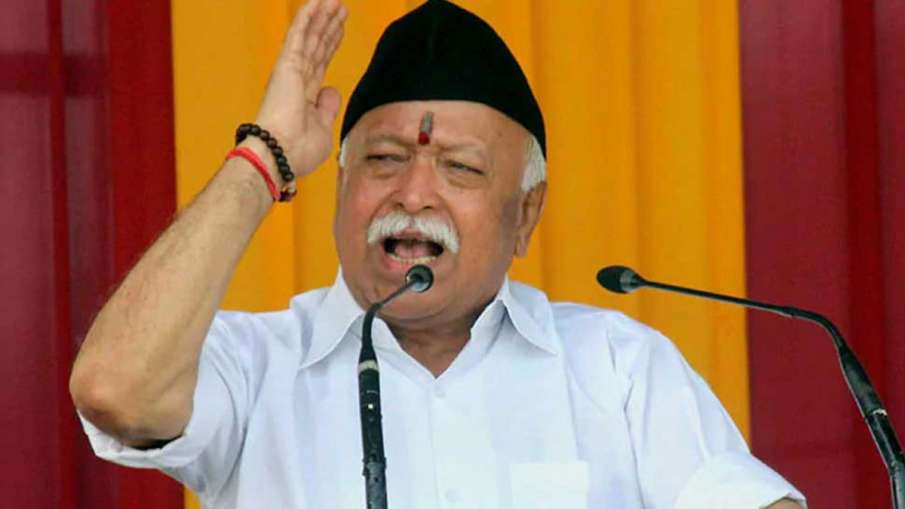 RSS Chief Mohan Bhagwat's statement on Independence Day- India TV Hindi