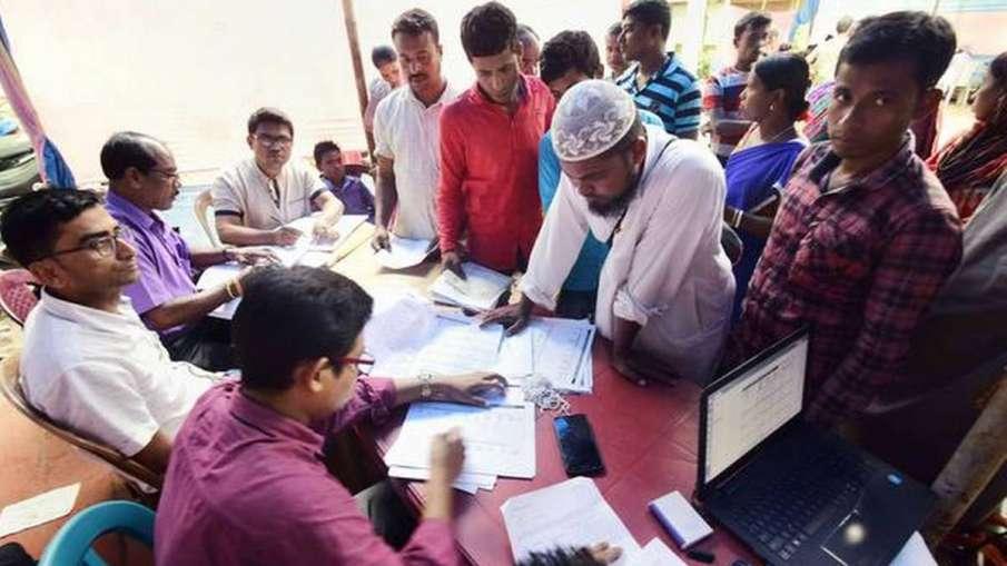एनआरसी सूची में शामिल न हो पाए जरूरतमंदों को असम सरकार देगी मुफ्त कानूनी सहायता - India TV Hindi