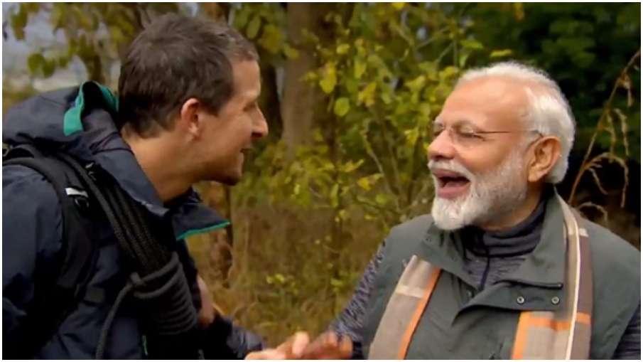 Bear Grylls Narendra Modi- India TV Hindi
