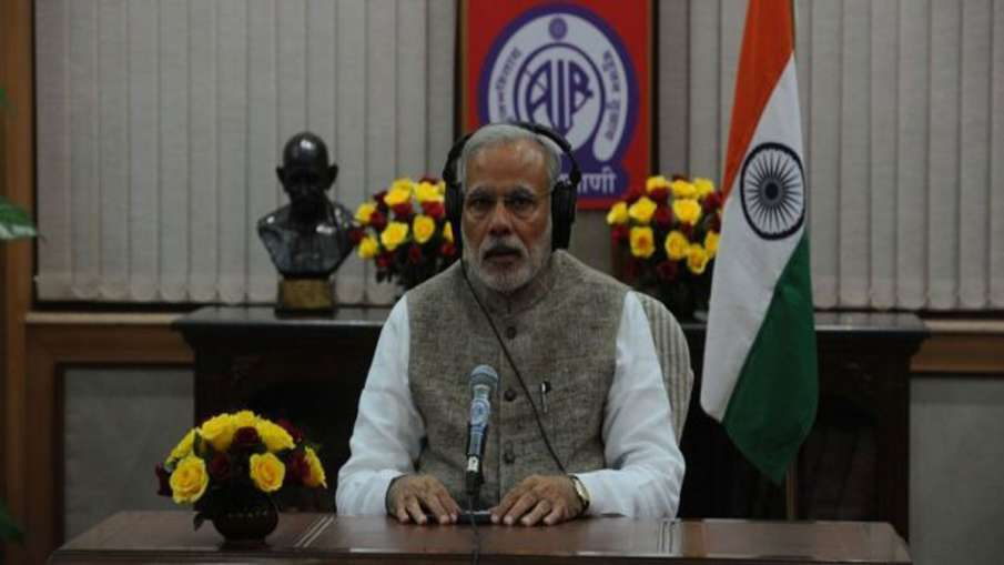 PM Narendra Mod- India TV Hindi