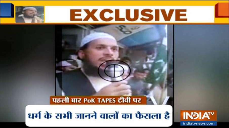 EXCLUSIVE VIDEO: PoK से आतंकियों का नया टेप आया सामने, बार-बार गूंजा पीएम मोदी का नाम- India TV Hindi