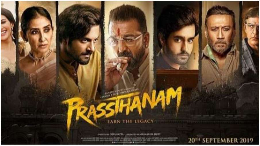 Prassthanam trailer out- India TV Hindi
