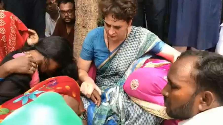 सोनभद्र के उम्भा गांव का आज दौरा करेंगी प्रियंका गांधी, नरसंहार पीड़ितों से करेंगी मुलाकात- India TV Hindi