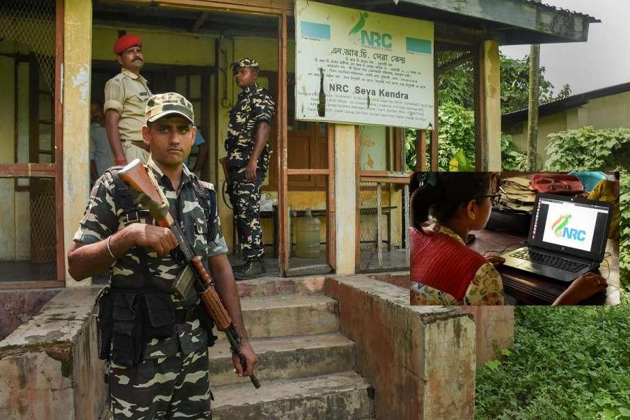 NRC Assam- India TV Hindi