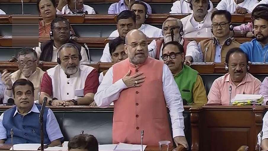 संसद ने रचा इतिहास,...- India TV Hindi
