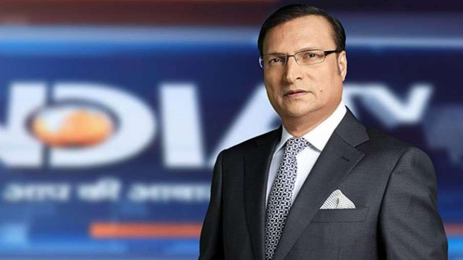 India TV Chairman and Editor-in-Chief Rajat Sharma | India TV- India TV Hindi