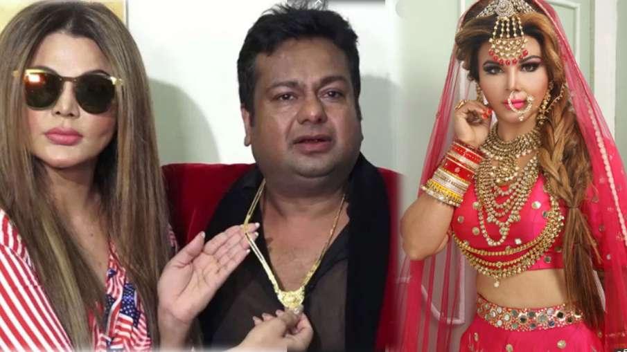 राखी सावंत-दीपक कलाल- India TV Hindi