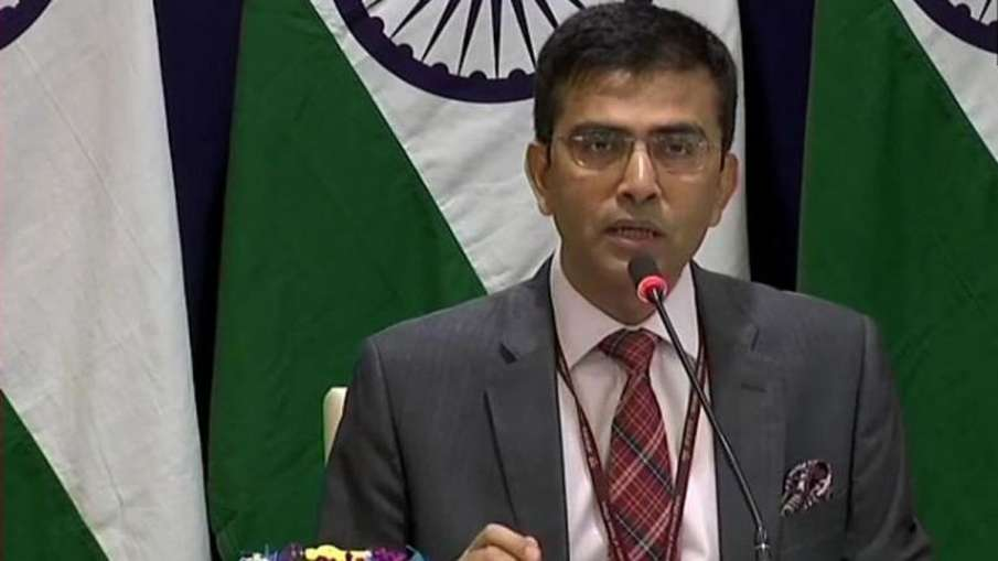 The letter is not even worth the paper on which it was written says MEA- India TV Hindi