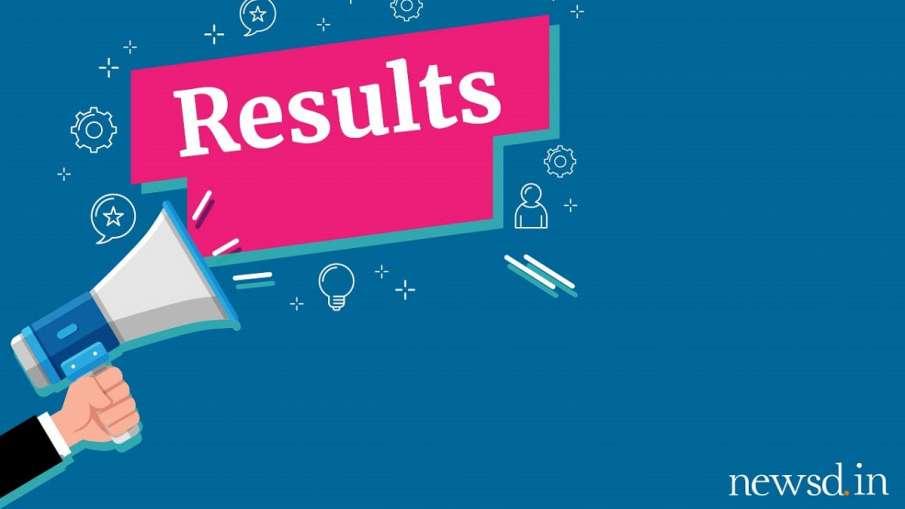 bte up results 2019- India TV Hindi