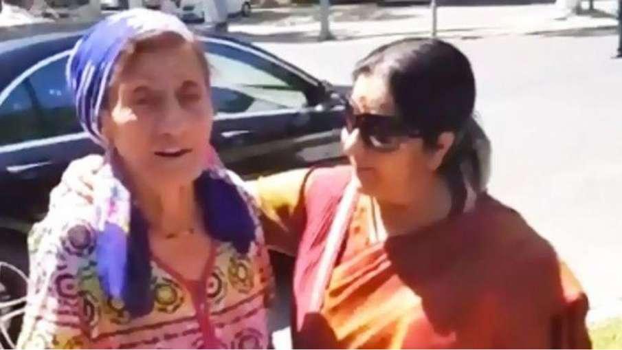 sushma swaraj death- India TV Hindi