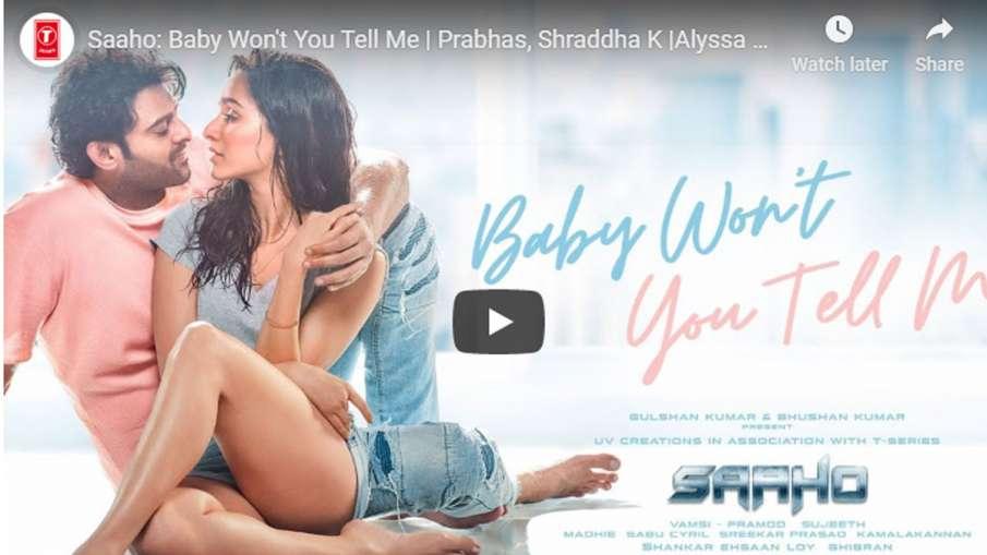 'साहो' का नया गाना...- India TV Hindi