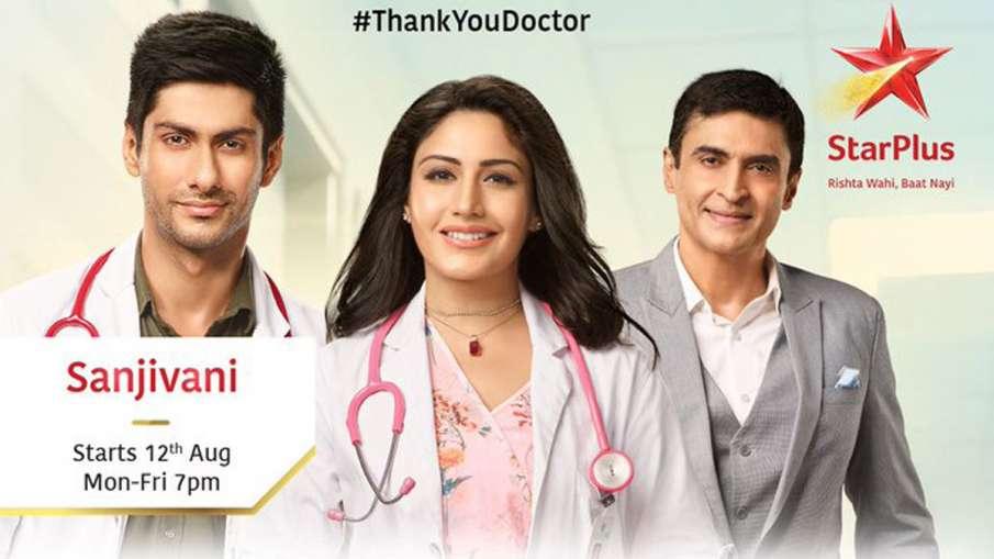 संजीवनी- India TV Hindi