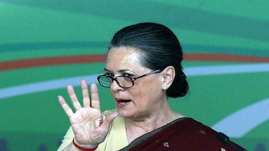 'एक व्यक्ति एक पद' के सिद्धांत को लागू करने के पक्ष में सोनिया गांधी, छिन सकते हैं कई कांग्रेस नेताओ- India TV Hindi