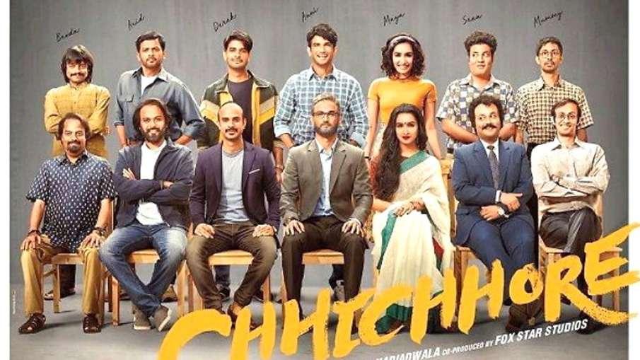 Chhichhore film- India TV Hindi