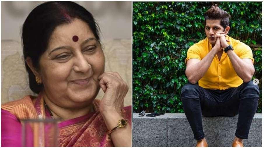 Sushma Swaraj and karanvir bohra- India TV Hindi