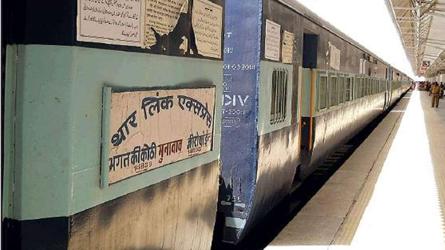 India suspends Thar Link Express amid tensions with...- India TV Hindi