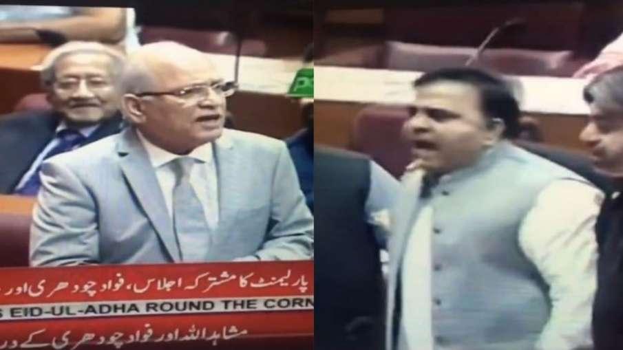 Pakistani Parliament- India TV Hindi