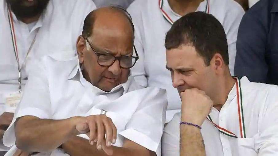 Congress NCP- India TV Hindi