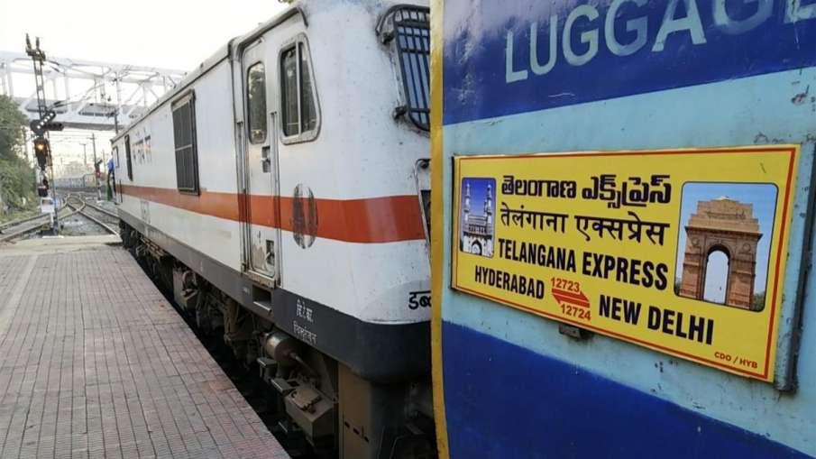 Telangana Express- India TV Hindi