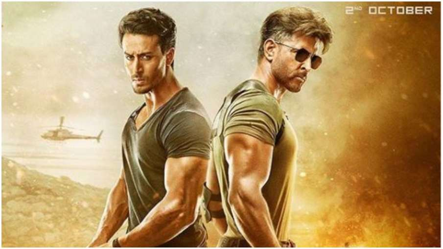 War Memes- India TV Hindi