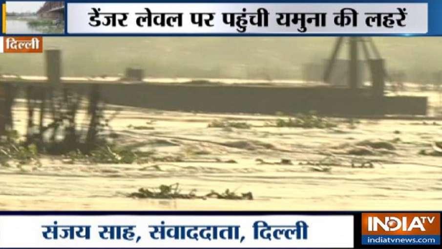 Yamuna Water Level- India TV Hindi